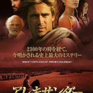 特に好きな歴史分野(日本以外編)