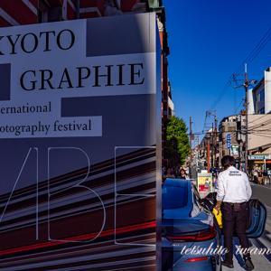 KYOTO GRAPHIE   2020 初秋9月19日に延期予定。。。