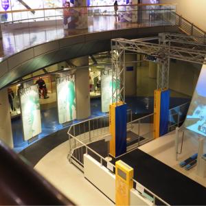 オリンピックについて学ぼう!体験アトラクションも満載!「札幌オリンピックミュージアム」中学生以下無料!