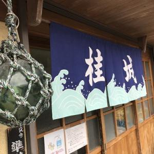 南紀旅行 20200904 桂城で昼食