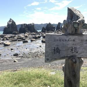 南紀旅行 20200905PM 潮岬から白良荘グランドホテルへ