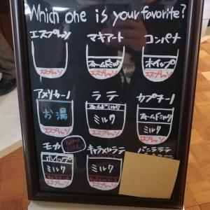 コーヒーの種類 丸分かり一覧!いつも美味しく飲んでるコーヒーをさらに楽しむ方法☆
