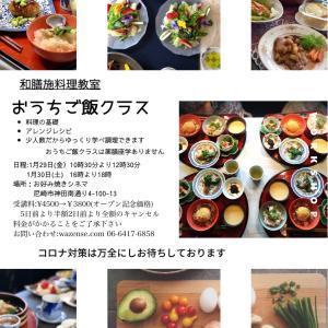 【動画】柚子味噌
