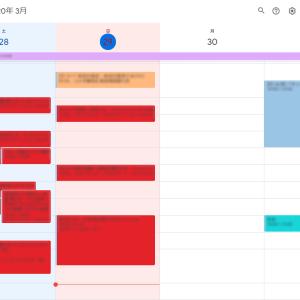 この週末は…(2020年3月28日・29日)<今週もカレンダー、真っ赤だョ!>