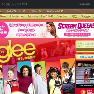 ドラマ『Glee』で人前式。