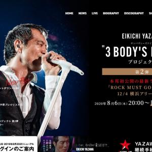 "ROCK MUST GO ON! 矢沢永吉のライブに""参戦""!"