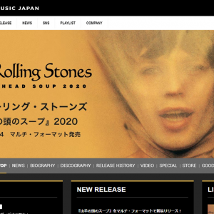The Rolling Stones feat. Jimmy Page