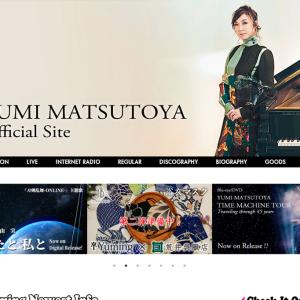 ユーミンの新曲がオンラインゲーム『刀剣乱舞-ONLINE-』の主題歌に。