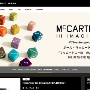 P・マッカトニー、アルバム『McCartney III』をリストラクチャリング。