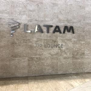 サンパウロ空港ビザなし乗継攻略法!LATAMvsAAラウンジ比較