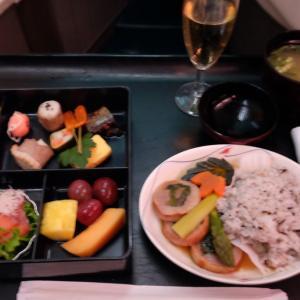 激マズ!スリランカ航空 ビジネスクラス JAL本館ラウンジで入場拒否!