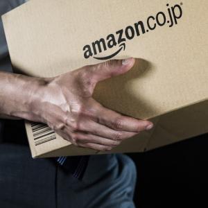 Amazonで買う時に困る事