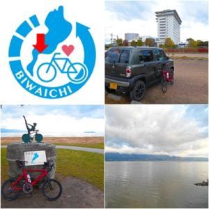 琵琶湖一周サイクリングの旅(一泊フルビワイチ)