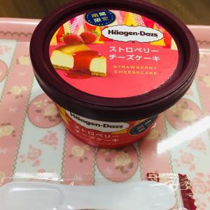 今日は新作ハーゲンダッツのストロベリーチーズケーキ