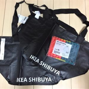 今日は都議選の期日前投票とIKEA渋谷へ