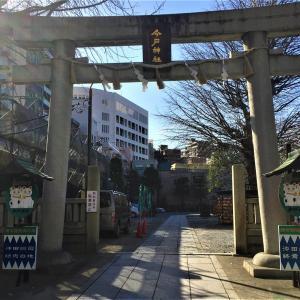 今日は放射線治療10回目・今戸神社参拝
