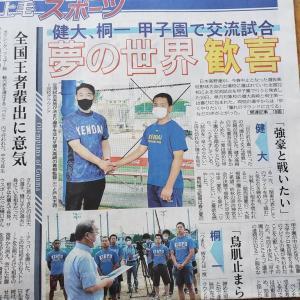 選抜チームの皆さん、甲子園で試合ができて良かったね^^