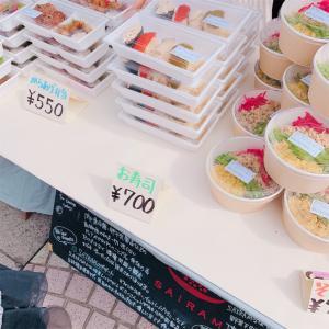 植物性素材で作るお料理が集まる「ヴィーガン祭り横浜」へ。