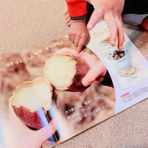 子供も大好き!寒い日に食べたくなる、甘いおやつ。
