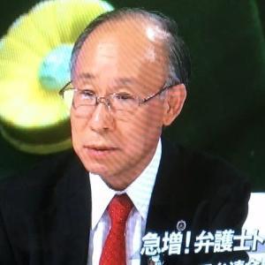 新潟県弁護士会所属 石附哲 弁護士が民間人(病院職員を施設内で暴行)の女性の頬をひっぱたいて逮捕された事件については私的「プライベート」事案と言う事で、弁護士会はコメントを出しませんww