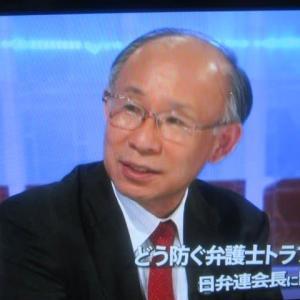 東京地裁3か月ぶりの裁判員裁判の法廷で刑事部裁判長からソーシャルディスタンスを促される弁護士ww#コロナ禍でマスク着用拒否 マナーも秩序もエチケットも無視ww