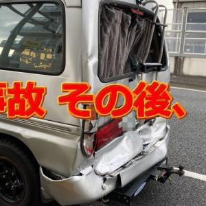 1月6日の事故のその後、、、