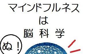 マインドフルネス・ダイエットに興味がある方はぜひ!NHK 美と若さの新常識「ダイエットにも!マインドフルネスの力」今夜、再放送です!