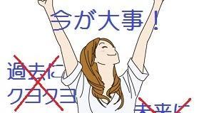 【マインドフルネス】ダイエットだけではない、ストレスケア効果にも注目!
