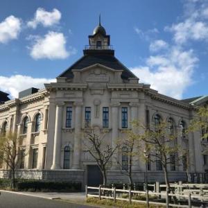 22日は文化施設入館無料デー【新潟市】