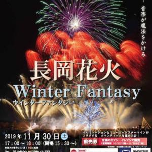 初雪 &  週末イベント