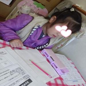 3年生から英語の授業が始まりました