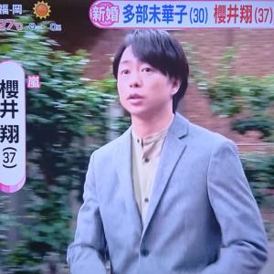 翔ちゃん新CM♪エッセンシャルflat解禁!