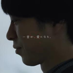 ARASHI  5×20 @東京2日目 翔ちゃんのご挨拶