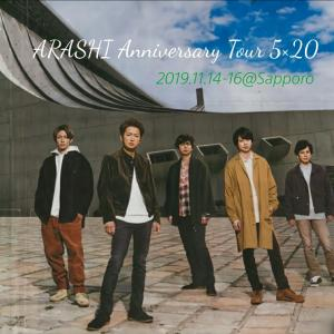 ARASHI Anniversary Tour 5×20…and more@札幌最終日♪