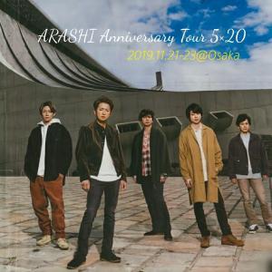 ARASHI Anniversary Tour 5×20…and more@大阪初日