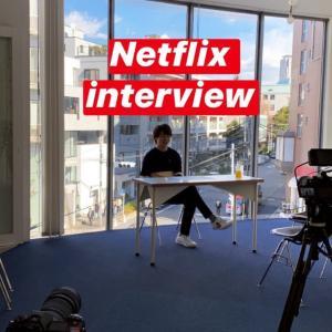 翔ちゃんはNetflix interviw@インスタストーリー