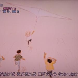 NHK2020ソング「カイト」アニメバージョン