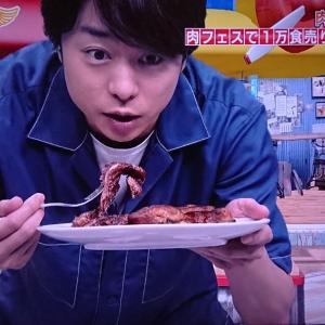 翔ちゃんが壊れてしまう肉(笑)