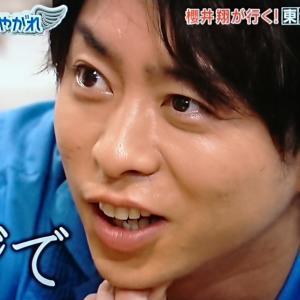 24時間テレビ関連と嵐さん「+act.」10月号表紙
