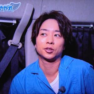 翔ちゃんが行く!東大独特サークル@嵐にしやがれ