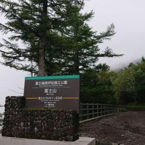 富士山の五合目は雲の中Σ( ̄皿 ̄;;