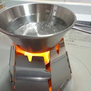 アルコールバーナーでをお湯を沸かしてみました