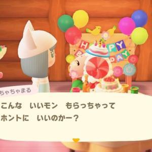 3月18日『ちゃちゃまる誕生日』