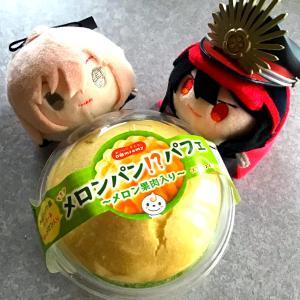 デザート『メロンケーキ』