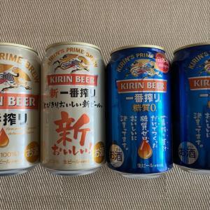 キリン優待ビールと今日のおやつ