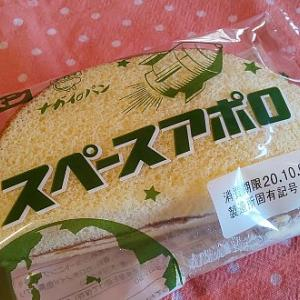 幻のパン?