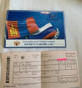 休暇を利用してシベリア鉄道(6)