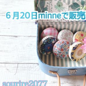 【可愛い物好きさん必見!】6月20日ネット販売会!