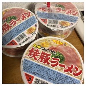 九州とんこつ味焼豚ラーメン( ◞´•௰•`)◞