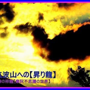 👼🐉風光明媚な【中尊寺】新緑光景❢❢